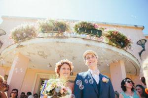 Photographe mariage Le Barp